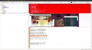 screenshot-from-2016-09-28-00-54-41